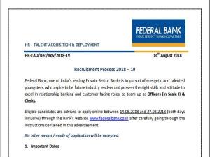 Federal Bank Recruitment 2018: ऑफिसर्स (स्केल 1) और क्लर्क के कई पदों पर भर्ती