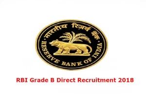RBI Grade B Direct Recruitment 2018: स्पेशलिस्ट कैडर में 60 पदों पर सीधी भर्ती