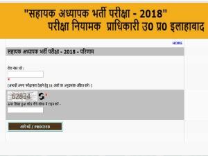 UP Assistant Teacher Result 2018: प्राइमरी टीचर भर्ती परीक्षा का रिजल्ट घोषित, ऐसे करें चेक