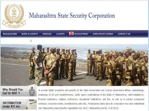 Maha Security Guard Recruitment 2018: सिक्योरिटी गार्ड के 1500 पदों पर भर्ती, ऐसे करें आवेदन