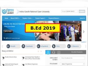 IGNOU B.Ed 2019: इग्नू बीएड (B.Ed) प्रोग्राम 2019 के लिए रजिस्ट्रेशन शुरू, ऐसे करें आवेदन