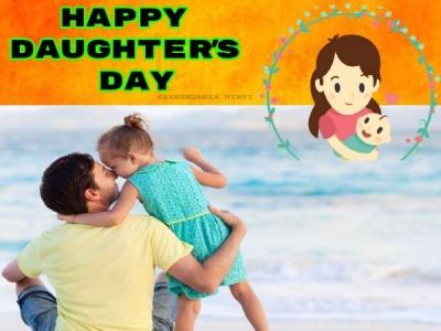 Happy Daughter's Day Quotes Message Wishes 2020: बेटी दिवस की हार्दिक  शुभकामनाएं संदेस कोट्स स्टेटस | Happy Daughter's Day Quotes Message Wishes  WhatsApp Status Card Poster Images 2020 - Hindi Careerindia