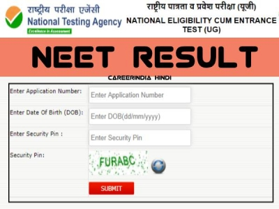 न ट 2020 र जल ट घ ष त ह ग इस द न Neet Result 2020 Date And Time Neet 2020 Result Date Time Check Neet Result 2020 Topper List Cut Off Marks Score Card Rank