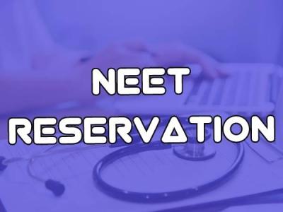 NEET Reservation News: नीट यूजी और पीजी एडमिशन 2021 से आरक्षण लागू, जानिए किस वर्ग को मिलेगा कितना प्रतिशत | NEET UG PG Admission 2021 Reservation Quota Criteria: 27% OBC and 10%